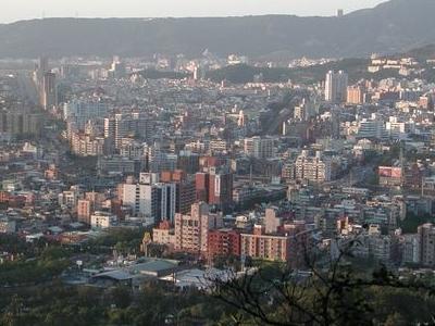 Shihlin District Taipei