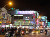 Shilin Night Market - View