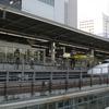Shin Yokohama Station