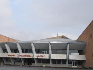Gyumri Shirak Airport