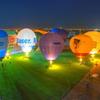 Shiraz's Balloon Festival, 2010