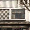 The Shitamachi Museum