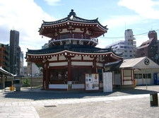Shitenno Ji Temple South Belfry