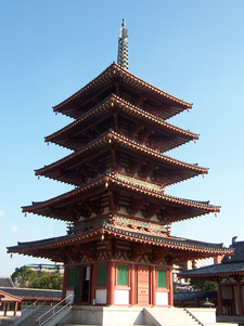 Shitenno Ji Temple Tower