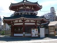Shitennōji-mae Yūhigaoka Station