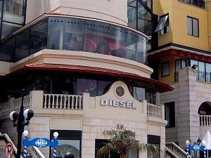 City Shopping Bogota Fotos