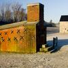 Shot Furnace At Fort Griswold