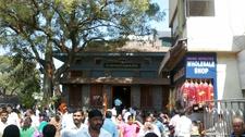 Shree Dakshinmukhi Hanuman Mandir
