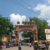 Shri Guru Ravidass Janam Asthan
