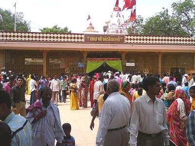 Shri Khodiyar Mandir  Rajapara