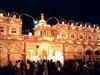 Shri Poddareshwar Ram Mandir