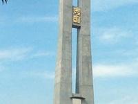 Shumei University