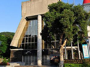 Shung Ye Museu de Aborígenes de Formosa