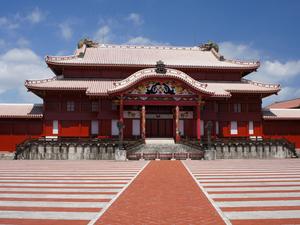 Gusuku sitios y propiedades relacionados del reino de Ryukyu