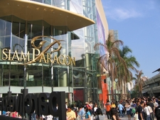 Siam Paragon Main Entrance