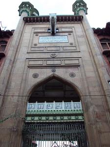 Side Entrance Of The Nakhoda Masjid