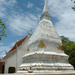 Side View  Of Phra That Si Song Rak