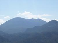 Observatório Siding Spring
