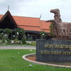 Siem Reap Intl.. Aeropuerto