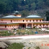 Sikkim Science Center