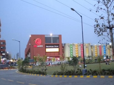 Siliguri City Centre