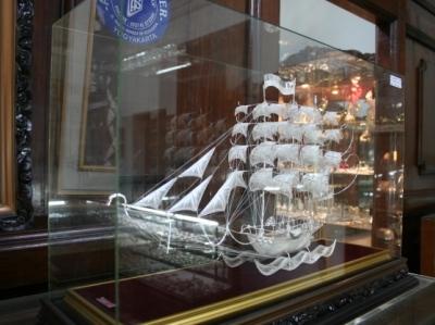 Silver Ship In Kota Gede