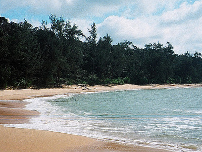 Similajau National Park