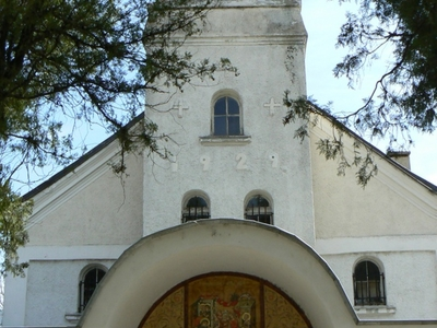 Simitli  Church  Front