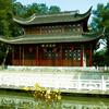 Si Qiao Yan Yu Building