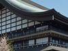 Sanshokaku, The Visitors' Center