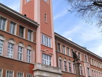 The Post Office Of Stara Zagora