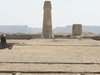 Small Temple Of The Aten At Akhetaten
