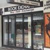 Smith Street Book Exchange