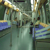 SMRT - Inside View