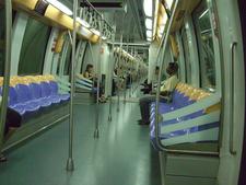 SMRT - Inside View