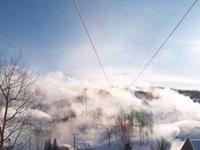 Sno Mountain