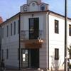 Museo Social de La Tierra Tłuszcz
