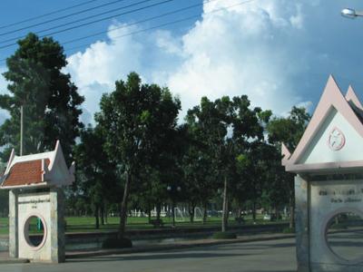 Somdet Phra Sri Nagarindra Park Somdet Phra Sri Nagarindra Park