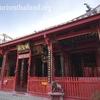 Songkhla's City Pillar