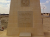 South  African  Memorial  El  Alamein