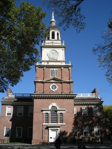 South Facade Of Independence Hall