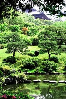 South Gate Utilized In Isuien Garden