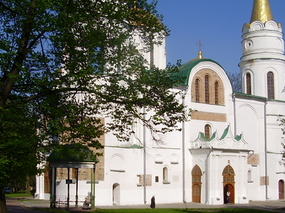 The Saviour Cathedral