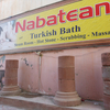 Special Offer - Turkish Bath - Excursion Of The Month