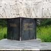 Monument \\\