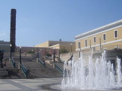 Square In Old San Juan