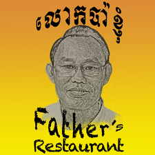 Fathers Restaurant