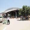 Srinagar Airport