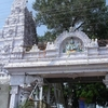 Sri Raja Rajeshwara Kshetram