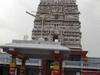 Srirangapur Temple